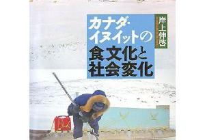 kishigami-shokubunka