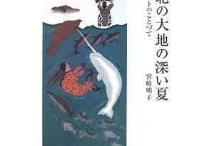 miyazaki-kyokuhoku