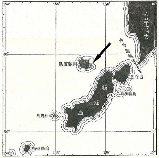 図2:北千島の阿頼度島の東側に噴火中の新島