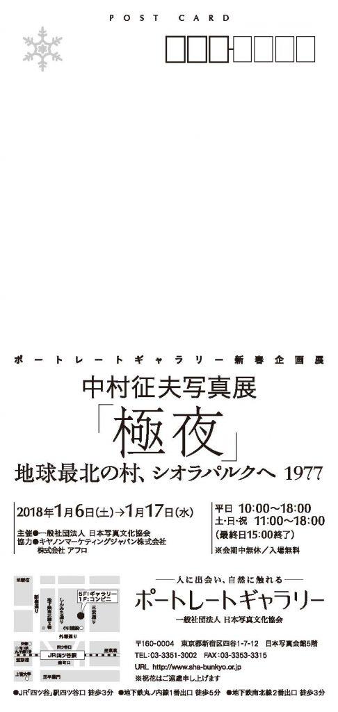 DM_ページ_2